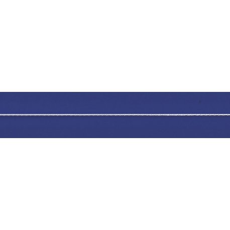Арт 41 050 Цепочка серебряная 925* Кардано